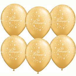 11 inch-es Sok Boldogságot Metallic Gold Virágmintás Lufi Esküvőre (6 db/csomag)