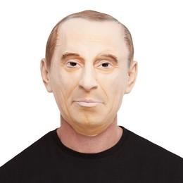 Orosz Elnök Maszk